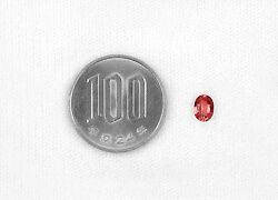 em2986 非加熱パパラチャサファイアオーバルカット0.67ct(GIA USA 宝石鑑別書付)