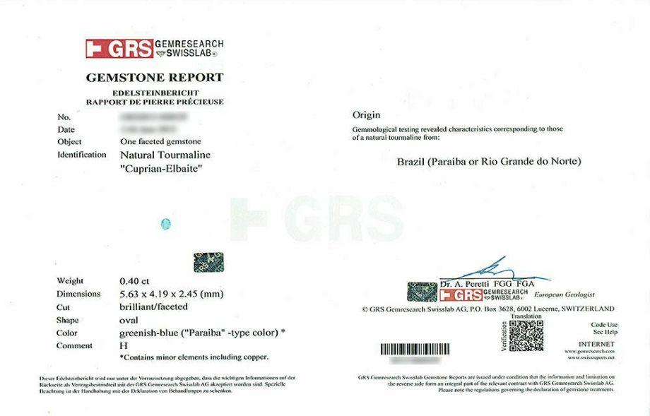 ブラジル産パライバトルマリン0.40ctオーバルカットプラチナリングダイア0.24ct付(GEM RESEARCH SWISSLAB宝石鑑別書付)